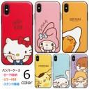 ★メール便 送料無料★ Sanrio Characters Mirror Door Card Bumper バンパーケース【アイフォン……