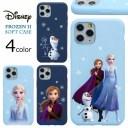 ★メール便 送料無料★ Disney FROZEN2 Soft Case ジェリー ゼリー ソフトケース【アイフォン ア……