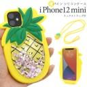 iphone12 mini ケース ソフト iphone12mini ソフトケース キラキラ ラメ 動く きらきら 星 ス……