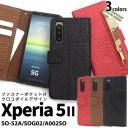 xperia 5 ii ケース 手帳型 sog02 カバー レザー so-52a a002so クロコダイル クロコ 柄 ファ……