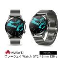 Huawei ファーウェイ Watch GT2 46mm Elite チタングレー