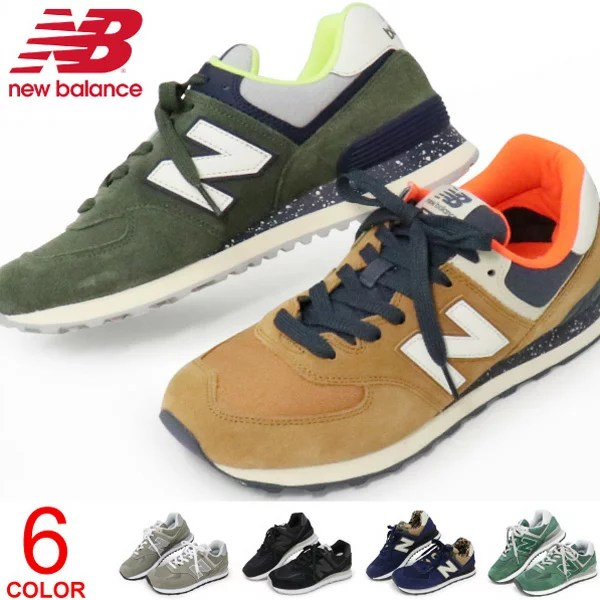 ニューバランス 574 スニーカー レディース メンズ 靴