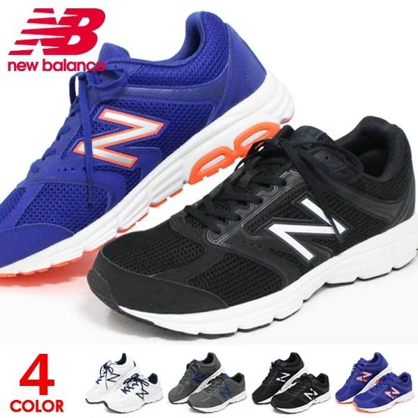 ニューバランス ランニングシューズ メンズ ウォーキングシューズ スニーカー 靴 New Balan