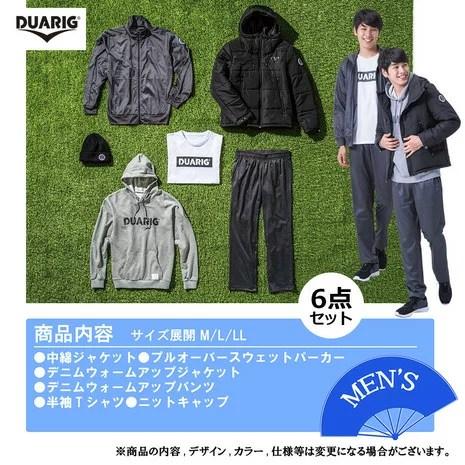 デュアリグ(DUARIG) 2018年新春福袋 デュアリグ メンズ 702D7DUARIG2018M (Men's)