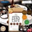バターコーヒー インスタント 5種の新フレーバー90g(約30杯) デカフェ アイスコーヒー ダイエットコーヒー  ゼロカフェ カフェインレ..