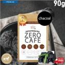 チャコールクレンズ バターコーヒー ダルゴナコーヒー インスタント 90g(約30杯) デカフェ アイスコーヒー ダイエットコーヒー  ゼロ..