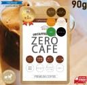 バターコーヒー ダルゴナコーヒー インスタント 5種の新フレーバー90g(約30杯) デカフェ アイスコーヒー ダイエットコーヒー  ゼロカ..