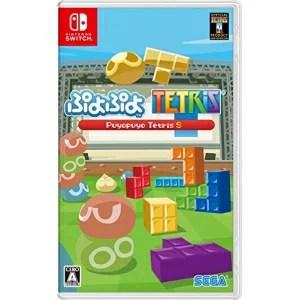 ニンテンドー/Nintendo Switchソフト/ぷよぷよ(TM)テトリス(R)S/HAC-P-BAACA