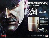 【中古】PS3ハード プレイステーション3本体【鋼 -HAGANE-】メタルギアソリッド4 -GUNS OF THE PATRIOTS-(プレミアムパック)