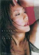 【中古】コレクションカード(女性)/矢吹春奈 オフィシャルカードコレクション SP-B2 : 矢吹春奈/...