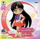 【中古】フィギュア セーラーマーズ 「美少女戦士セーラームーン」 Girls Memories あつめてフィギュア for Girls1