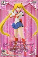 【中古】フィギュア セーラームーン 「美少女戦士セーラームーン」 Girls Memories figure of SAILOR MOON