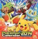 【中古】カレンダー マクドナルド ポケモンカレンダー 2014年度カレンダー