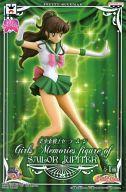【中古】フィギュア セーラージュピター 「美少女戦士セーラームーン」 Girls Memories figure of SAILOR JUPITER