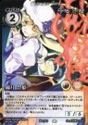 【中古】アニメ系トレカ/Phantom Magic Vision/魔界の幻船(第7弾) No.502 : 綿月 豊姫