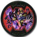 【中古】妖怪メダル [コード保証無し] キュウビ Bメダル(ホロ) 「妖怪ウォッチ 妖怪メダルバスターズラムネ」