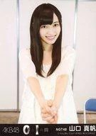 """【中古】生写真(AKB48・SKE48)/アイドル/NGT48 山口真帆/CD「0と1の間」(Theater Edition)劇場盤特典 メンバー個別""""エア握手生写真"""