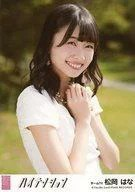 【中古】生写真(AKB48・SKE48)/アイドル/HKT48 松岡はな/「ハッピーエンド」Ver./CD「ハイテンション」劇場盤特典生写真【02P03Dec16】【画】