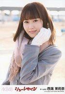 【中古】生写真(AKB48・SKE48)/アイドル/NGT48 西潟茉莉奈/「みどりと森の運動公園」/CD「シュートサイン」劇場盤特典生写真