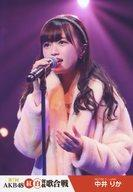 【中古】生写真(AKB48・SKE48)/アイドル/NGT48 中井りか/ライブフォト/DVD・Blu-ray「第7回 AKB48紅白対抗歌合戦」封入特典ステージショット生写真
