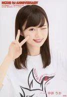 【中古】生写真(AKB48・SKE48)/アイドル/NGT48 中井りか/バストアップ/DVD・BD「NGT48 1st ANNIVERSARY」AKBグループショップ限定 先行予約キャンペーン特典生写真
