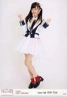 【中古】生写真(AKB48・SKE48)/アイドル/NGT48 中井りか/全身・両手上げ/劇場トレーディング生写真セット2016.January