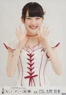 【中古】生写真(AKB48・SKE48)/アイドル/NGT48 太野彩香/AKB48グループ センター試験 ランダム生写真【タイムセール】