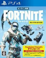 【新品】PS4ソフト フォートナイト ディープフリーズバンドル