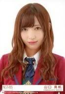 【中古】生写真(AKB48・SKE48)/アイドル/NGT48 15 : 山口真帆/CD「春はどこから来るのか?」[Type-A](BVCL-875/6)封入特典生写真