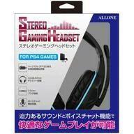 【新品】PS4ハード ステレオゲーミングヘッドセット