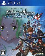 【新品】PS4ソフト 英雄伝説 碧の軌跡:改