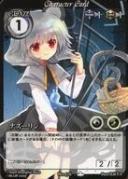 【中古】アニメ系トレカ/Phantom Magic Vision/魔界の幻船(第7弾) No.476 : ナズーリン