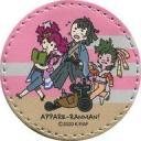 【新品】雑貨 PlayP-A コードクリップ 「天晴爛漫!」【タイムセール】