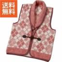 【送料無料】ジャガード織衿付きアクリルベスト(ピンク)〈CHB−40〉(ae) 内祝い お返し プレゼント 自家消費【100s】 ギフト ランキング