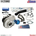 TOMEI ARMS タービンキット M7960 シルビア S14 SR20DET 東名 パワード