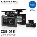 【新商品】ドライブレコーダー 前後2カメラ コムテック ZD