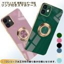 iPhone13 ケース 13Pro 13ProMax iPhone12 ケース 12Pro 12miniケース iPhoneSE 第2世代 iPhon……
