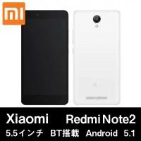 5.5インチ スマホ Xiaomi Redmi Note2 4G LTE FHD 2GB 16GB オクタコア 5.5インチ Android5.1 ホワイト スマートフォン タブレット シャオミ