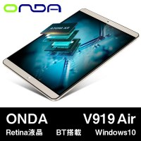 【9.7インチ 9.7型】ONDA V919 Air CH Windows10 64GB RAM4G Retina液晶 BT搭載【Windowsタブ/ウインドウズタブレット PC 本体】