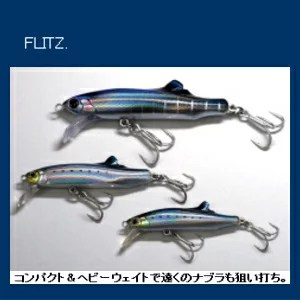 タックルハウス フリッツ 42g FLITZ