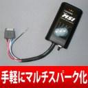 【TMワークス】 イグナイトMSI / IgniteMSI本体+車種別ハーネスセット イスト にお勧め! ZSP110系 ハーネス品番:MS001