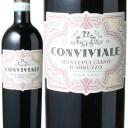 コンヴィヴィアーレ モンテプルチアーノ・ダブルッツォ [2019] アドリア・ヴィーニ <赤> <ワイン/イタリア>※ヴィンテージが異なる場合がございます。