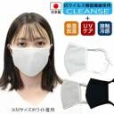 濡らして ひんやり 夏用 冷感クール 布マスク 抗菌・抗ウイルス クレンゼ【蒸れにくい 吸放湿 UV機能 涼しい 洗える洗濯可能 大人 子供 日本製 繰り返し】