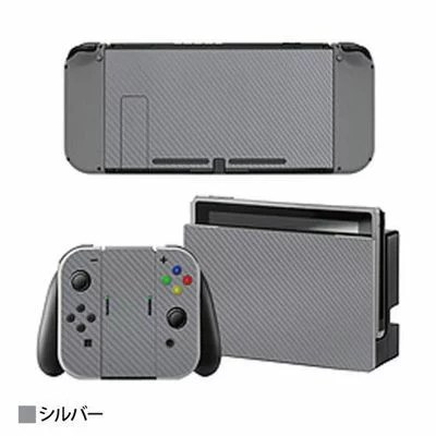 ITPROTECH Nintendo Switch 本体用ステッカー デカール カバー 保護フィルム シルバー YT-NSSKIN-SV