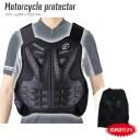 送料無料 胸部プロテクター スプリームボディプロテクター オートバイプロテクター (S,M,L)