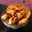 海老・いか・3種の野菜かき揚げ 天丼の具/8袋 【TBSショッピング】