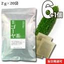 【送料無料】 小川生薬 国産ゴーヤ茶 国産 2g×20袋 無漂白ティーバッグ 6個セットさらにもう1個プレゼント