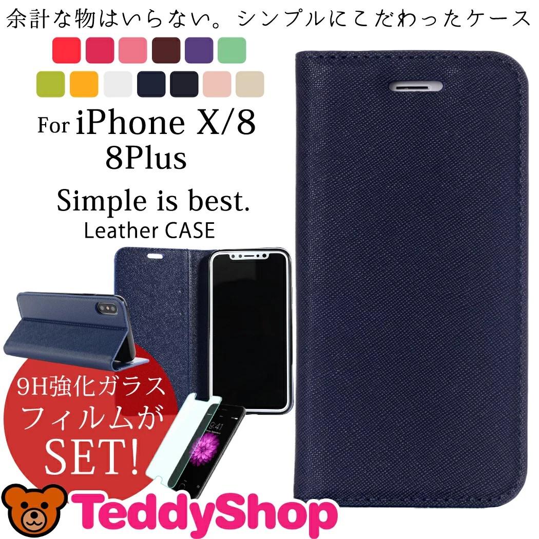 iPhone XS Max ケース 手帳型 おしゃれ ガラスフィルム付き iPhone XS ケース iPhone XR ケース iPhone8ケ...