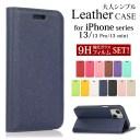 iPhone13 ケース 手帳型 iPhone13 Pro ケース iPhone13 mini ケース iPhone12 ケース iPhone12……