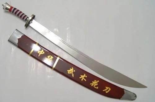 【楽天市場】演武用ジュラルミン製鞘付響刀(柳葉刀/青龍刀)3 ...